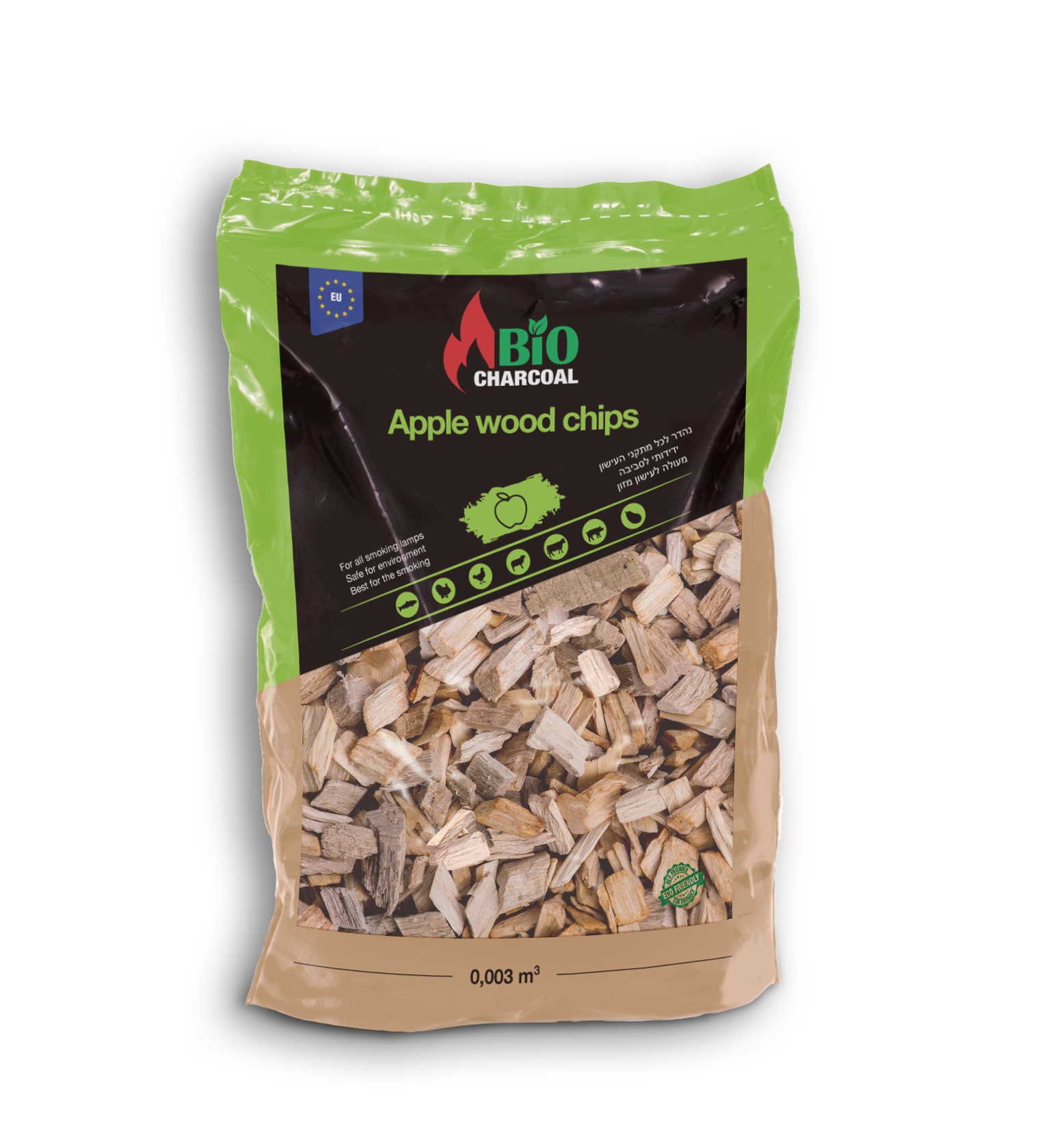 wood chips apple
